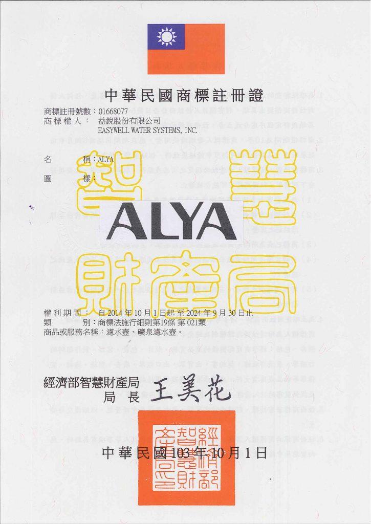 這張圖片的 alt 屬性值為空,它的檔案名稱為 37-ALYA新21類-01668077-725x1024.jpg