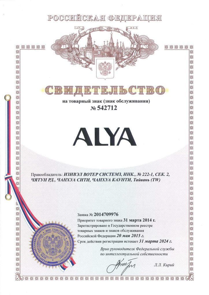 這張圖片的 alt 屬性值為空,它的檔案名稱為 41-ALYA新11類俄羅斯-542712-724x1024.jpg