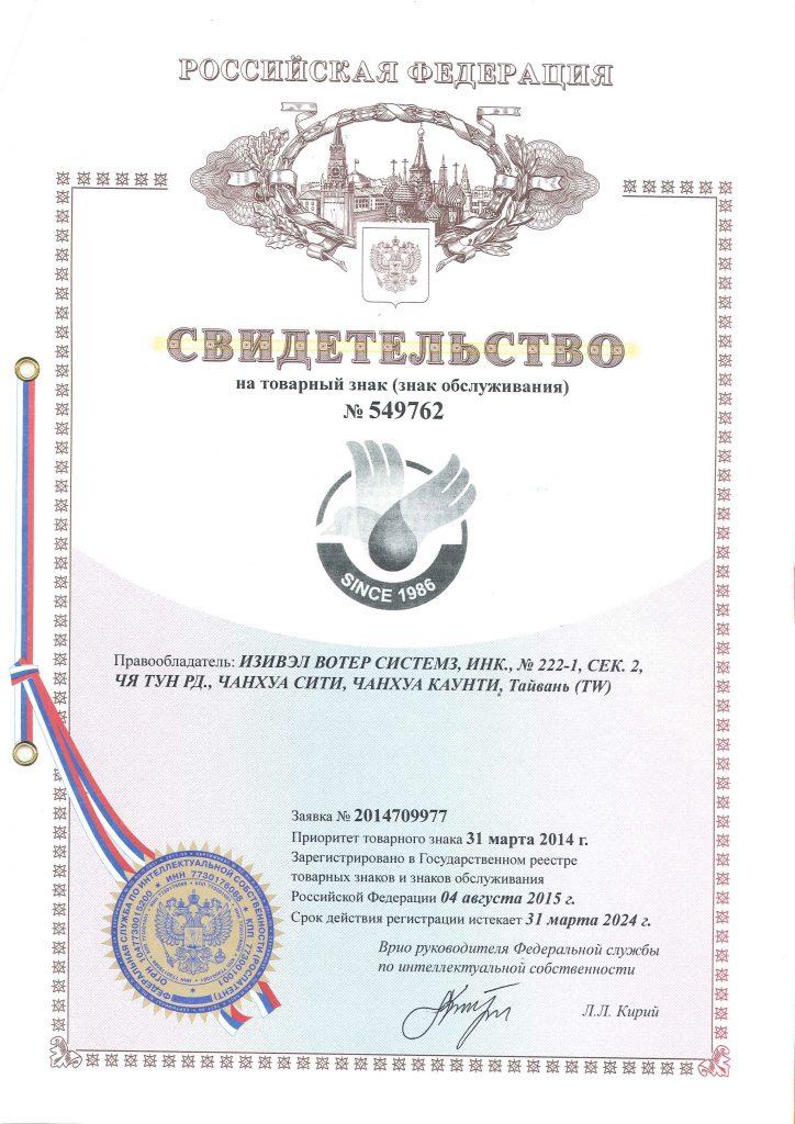 這張圖片的 alt 屬性值為空,它的檔案名稱為 44-信鴿圖騰11類俄羅斯-549762-724x1024.jpg