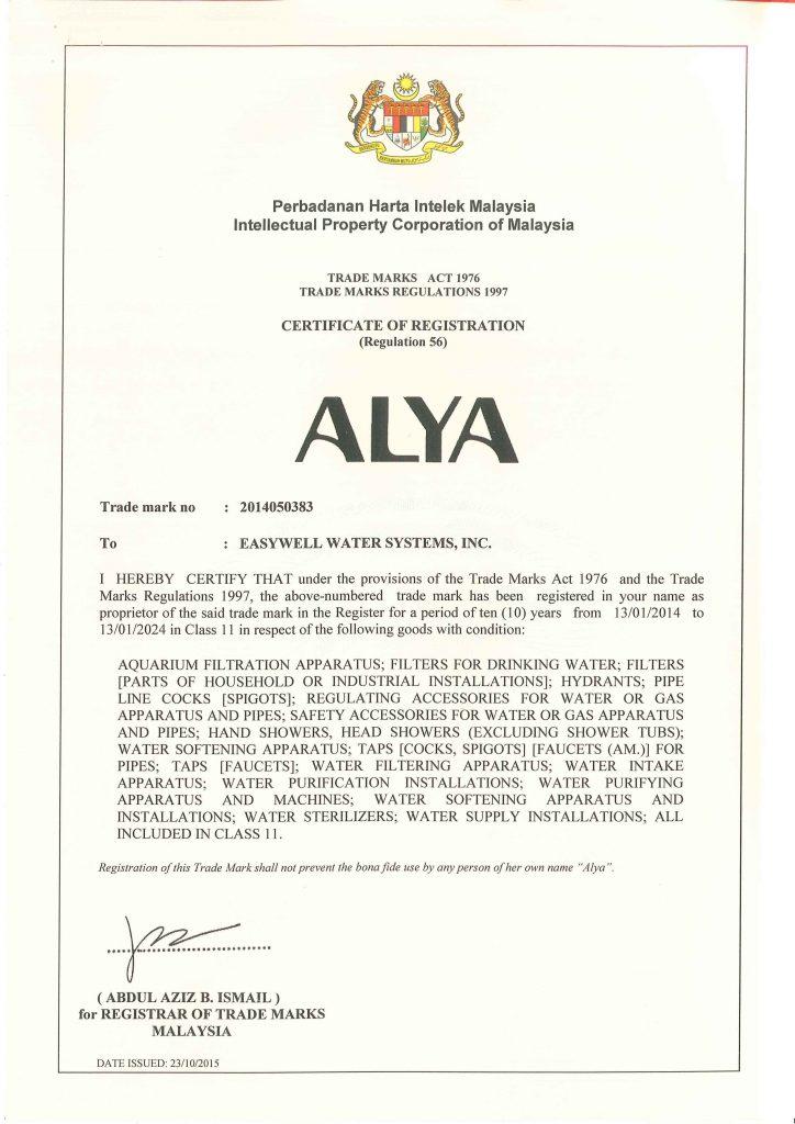 這張圖片的 alt 屬性值為空,它的檔案名稱為 46-ALYA新11類馬來西亞-2014050383-724x1024.jpg
